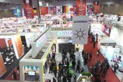 Mercado global de energía fotovoltaica dará un giro de Europa a Asia en 2011